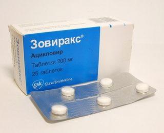 Зовиракс – лидер противогерпетических препаратов