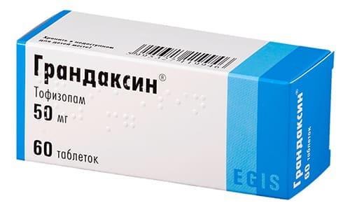 Взрослым Грандаксин назначают по 1-2 таблетки трижды в день