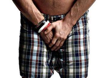 Как лечить воспаление мочевого пузыря у мужчин?