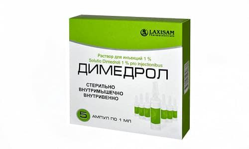 Димедрол совместно с Анальгином и Новокаином нельзя использовать во время беременности