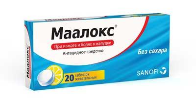 жевательные таблетки Маалокс