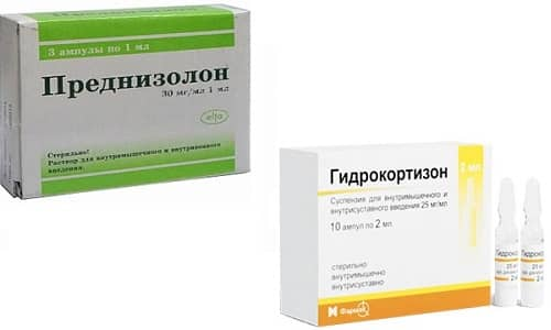 Гидрокортизон и Преднизолон относятся к группе глюкокортикоидов - гормонов стресса, синтезируемых корой надпочечников