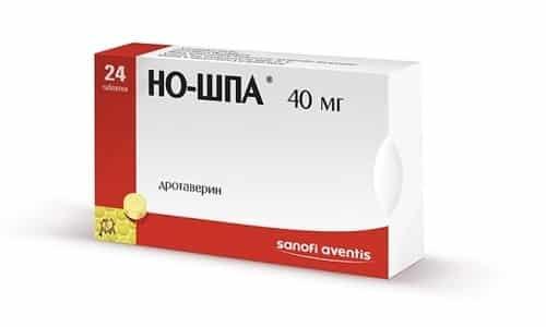Уменьшить боль при цистите можно, приняв обезболивающий препарат. Рекомендуется использовать Но-шпу