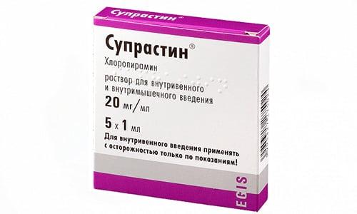 Побочными явлениями после введения смеси Супрастина с Анальгином и Папаверином может стать: гипотензия, головная боль, тошнота, рвота, слабость
