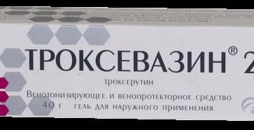 Троксевазиновая мазь при геморрое: механизм действия и инструкция по применению