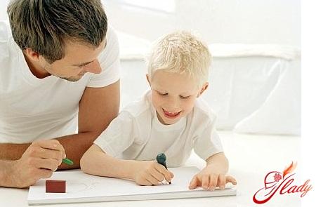помощь ребенку в выполнении заданий